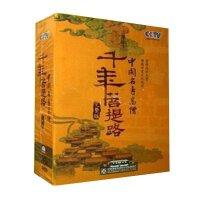 可货到付款!CCTV 千年菩提路:中国名寺高僧(26DVD 完整版) 光盘 软件