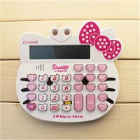 七夕礼物 创意真人语音提示时间大按键办公计算机 韩式可爱卡通kitty计算器 大号语音KT-330 白色放笔