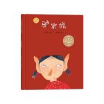 汤素兰图画书系列·精装版:驴家族