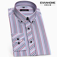 春秋季商务正装长袖衬衫男 纯棉免烫蓝紫白色竖条纹衬衣
