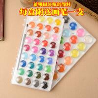 台湾雄狮28色/36色透明固体水彩套装 写生粉饼固体颜料绘画套装
