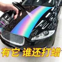 汽车镀膜剂液体喷雾纳米水晶正品车蜡车漆镀晶渡膜套装用品黑科技