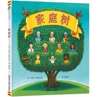 森林鱼童书・国际大奖绘本:家庭树