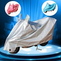 车衣电动车踏板摩托车车衣车罩晒遮阳雨罩电瓶车盖布加厚罩子