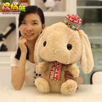 卡通可爱长耳兔子毛绒玩具公仔抱枕小白兔娃娃韩国搞怪生日礼物女