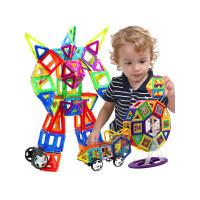 纯磁力片积木儿童吸铁石玩具磁性磁铁3-6-8周岁男孩散片拼装益智u9d