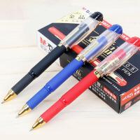 晨光黄金笔 0.5子弹头中性笔 商务水笔 签字笔 粗杆 书写流畅