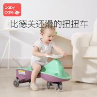 babycare扭扭车 溜溜车 宝宝摇摆车男女 儿童平衡车3岁以上 静音炫酷发光轮 珀绿