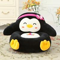 卡通沙发创意小企鹅青蛙毛绒玩具懒人座椅榻榻米坐垫