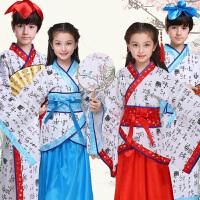 儿童古装汉服弟子规演出服书童三字经国学舞蹈服装男孩女孩