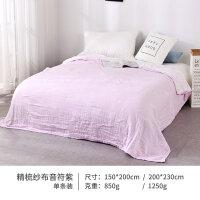 纱布毛巾被棉单人毛毯双人毛巾毯午睡盖毯空调毯夏季薄款