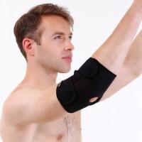 户外运动篮球羽毛球可调节加压固定护肘男运动透气支撑防护护臂女