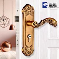 多色欧式复古房门锁室内机械门锁青古铜门锁卧室把手锁具
