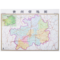 贵州省地图 尼龙绸 0.85x1.2米 高清精美彩印 *收藏 骑行自驾游地图携带方便