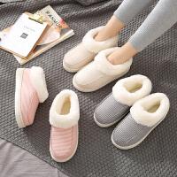 简约棉拖鞋包跟女冬季家居家用防滑保暖毛毛绒室内厚底情侣棉鞋男