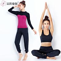 套装秋冬新款时尚健身房三件套运动跑步瑜珈服女 QDS1206Y-0869+XDS1131