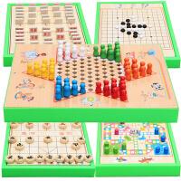 儿童玩具五合一木制质 跳棋飞行棋 五子棋军旗象棋 亲子桌面游戏互动益智