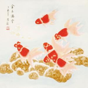 著名画家 萧泽龙《金玉满堂》68cmx68cm