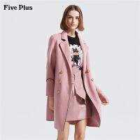 Five Plus女装羊毛双面呢大衣女长款西装呢子外套双排扣潮