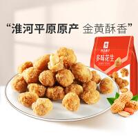 满减【良品铺子多味花生148g*1袋】 炒货休闲零食