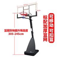 家用室外街球比赛 可移动可升降户外标准高度篮球架子