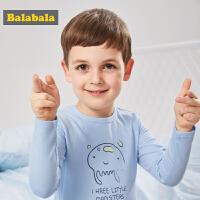 巴拉巴拉儿童秋衣秋裤套装宝宝内衣薄款男童睡衣长袖棉质圆领套装