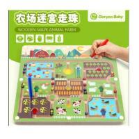 韩国木质迷宫滚珠玩具运笔磁性迷宫 农场 走珠亲子游戏益智玩具