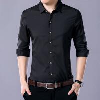 2018春季新款男士长袖商务休闲衬衫纯色翻领男式衬衣