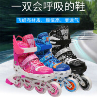 儿童溜冰鞋全闪套装初学者幼儿滑轮鞋直排轮男女童旱冰鞋四轮滑轮