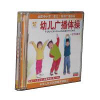 正版幼�航∩�vcd光�P 幼��V播�w操 新普及推�V版本VCD+CD碟片