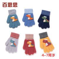 儿童手套秋冬季冬天男孩子五指幼儿园小学生户外保暖可爱卡通恐龙
