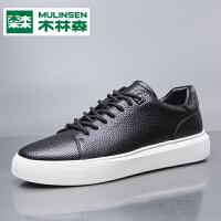 木林森男鞋夏季潮鞋2017新款休闲鞋韩版潮流百搭板鞋青年鞋