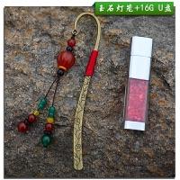创意礼物送老师古典16GU盘书签套送女友女生闺蜜小清新中国风发簪