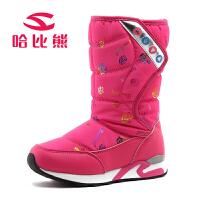哈比熊童鞋女童靴子冬款保暖儿童雪地鞋冬季棉靴中筒靴子男童短靴AW375H9