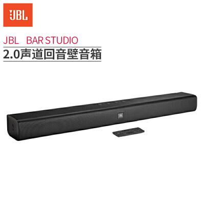 JBL BAR STUDIO回音壁音箱家用电视音响客厅蓝牙音响家庭影院