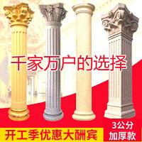 罗马柱模具欧式建筑模板外墙装饰圆柱别墅大门水泥柱子方形新农村