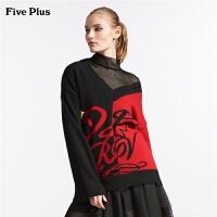 Five Plus女装V领毛衣女宽松中长款长袖套头衫潮图案拼接撞色