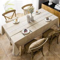 新中式桌布布艺古典蓝色茶几布北欧长方形台布餐桌布家用圆形桌布