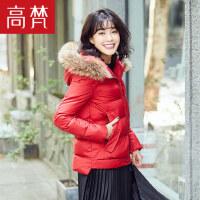 高梵防风韩版羽绒服短款女 2017新款连帽时尚短款毛领淑女外套