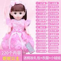 【支持礼品卡】会说话的芭比智能公主对话洋娃娃套装婴儿童小女孩玩具仿真单个布v8o