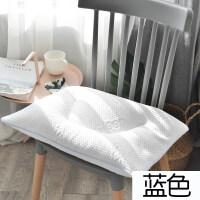 乳胶枕头学生橡胶枕芯单枕薄枕记忆护颈椎青少年矮枕头乳胶