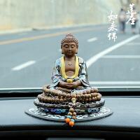 汽车摆件陶瓷装饰招财保平安佛像 可爱高档车内创意车载用品