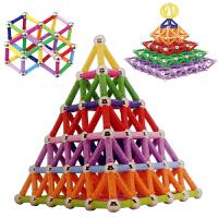 儿童磁力棒片男女孩拼装磁性铁吸铁石儿童积木玩具3-6周岁