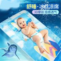 【支持礼品卡】婴儿凉席新生儿冰丝幼儿园宝宝午睡婴儿床凉席枕头儿童夏季凉席 i5f