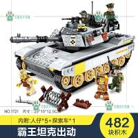 拼装积木玩具男孩子坦克模型求生绝地儿童颗粒拼图