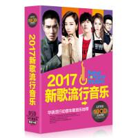 正版汽车载CD碟片音乐光盘2017流行歌曲林俊杰周杰伦cd黑胶唱片