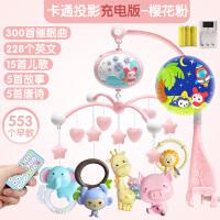 婴儿玩具新生手摇铃早教3-6-12个月宝宝儿童益智幼儿男孩1岁女孩