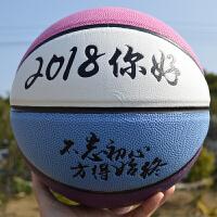 人生没有四季个性创意篮球 拼色防滑耐磨七号室外水泥地蓝球