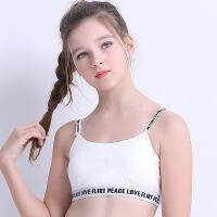 夏女大童内衣小背心12-15岁发育期学生吊带式纯棉薄款初中生文胸