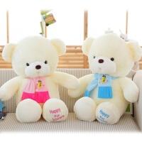 泰迪熊情侣熊围巾熊布娃娃结婚大号熊猫毛绒娃娃玩具一对